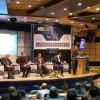 چهارمين كنفرانس ملي پدافند غير عامل