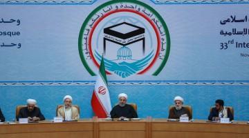 سي و سومين كنفرانس بين المللي وحدت اسلامي