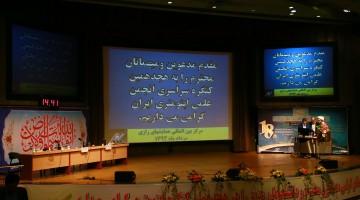 هجدهمين كنگره سراسري انجمن علمي اپتومتري ايران