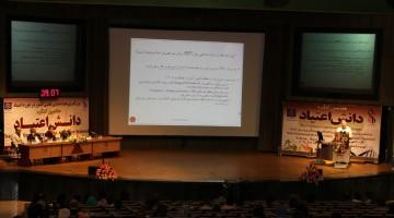 هفتمین کنگره دانش اعتیاد