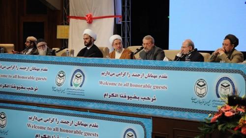 اختتامیه سی و دومین کنفرانس بین المللی وحدت اسلامی
